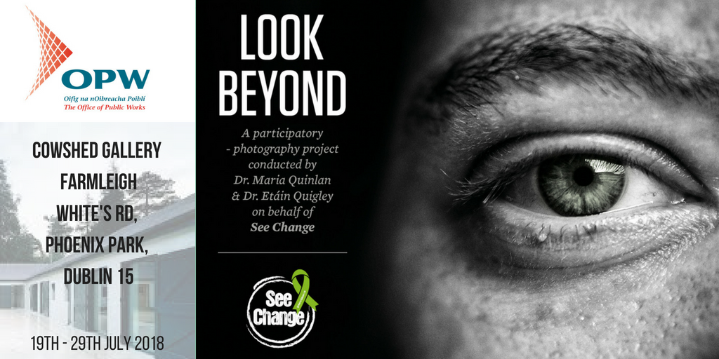 look beyond seechange